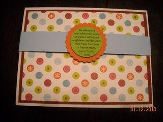 Christmas card 09 002
